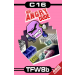 Mr Angry Dude - C16/Plus4